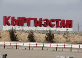 Казахская граница