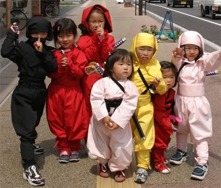 Дети нинзя