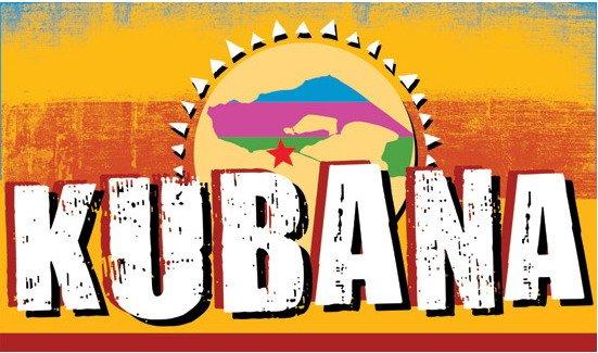 Билеты на Кубану 2011