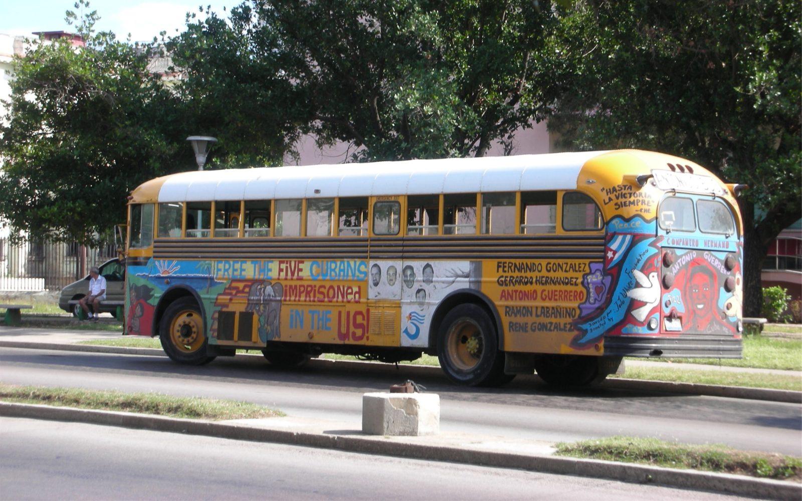 Кубана 2011, как доехать