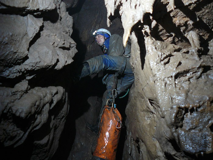 Пещера СОАНтехническая