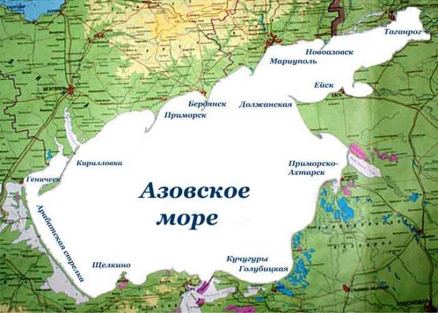 отдых на азовском море в россии