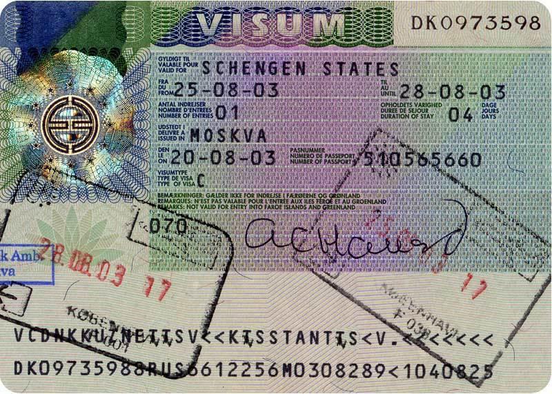 Документы на визу в Грецию для ребёнка