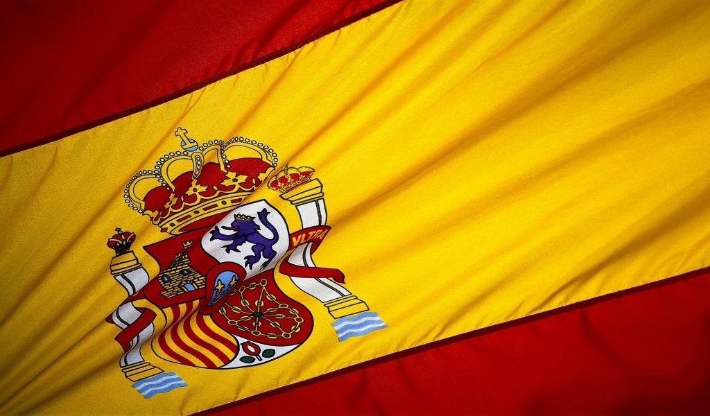 Изучить испанский язык