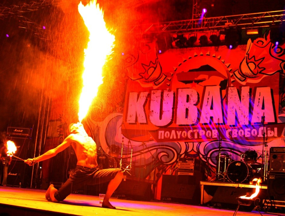 Бесплатно на Кубану