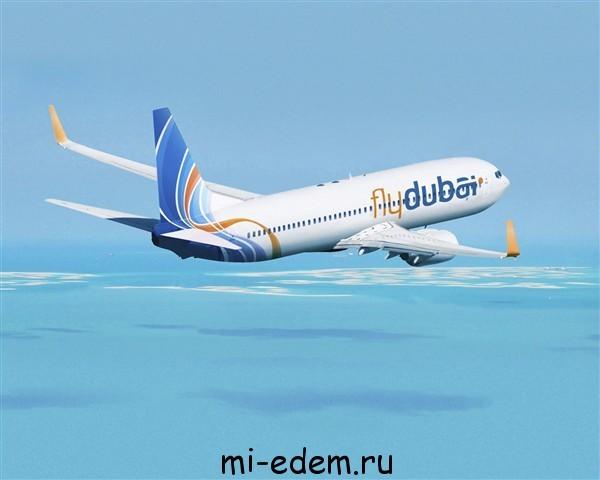 Время перелёта до ОАЭ