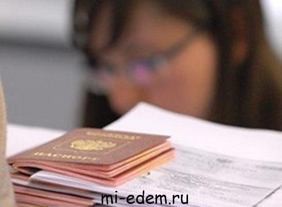 Как оформить визу в Кипр