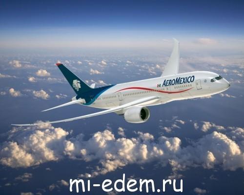 Время перелёта из Москвы в Мексику