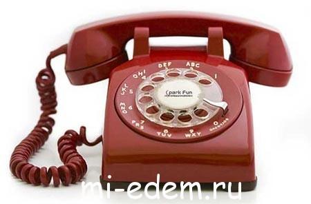 Как позвонить в Болгарию?