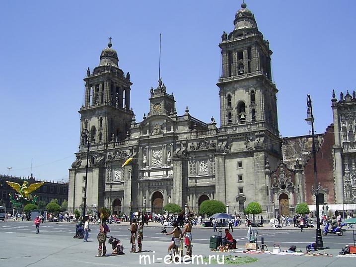 Кафедральный католический собор в Мексике