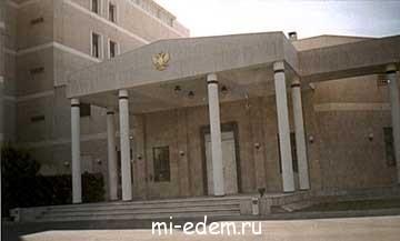 Посольство-России-на-Кипре