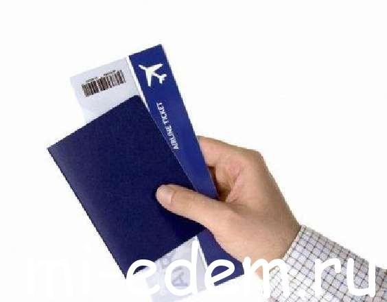 Билеты на самолёт в Болгарию