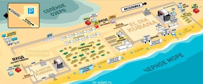 Карта Кубаны 2012