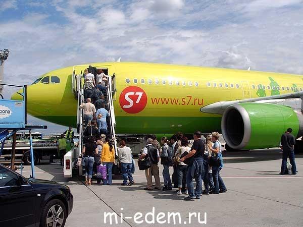 Посадка пассажиров в самолёт