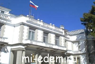 Посольство России в Мексике