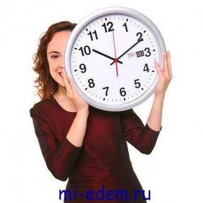 Время на Кипре сейчас