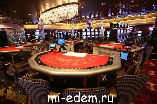 Очарование морей казино