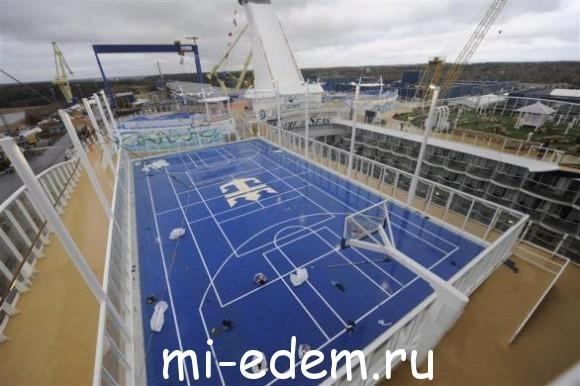 Очарование морей спорт площадка