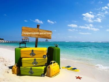 Что нужно для шенгенской визы
