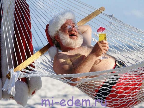 Как мы отдыхаем в декабре