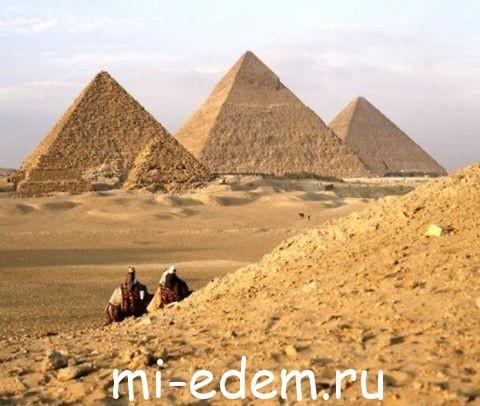 Отдых в Египте в апреле
