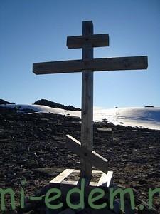 Гора Народная. Крест.