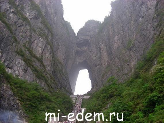 Улинъюань