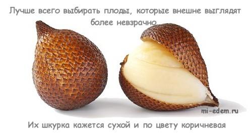 фото фрукты вьетнама