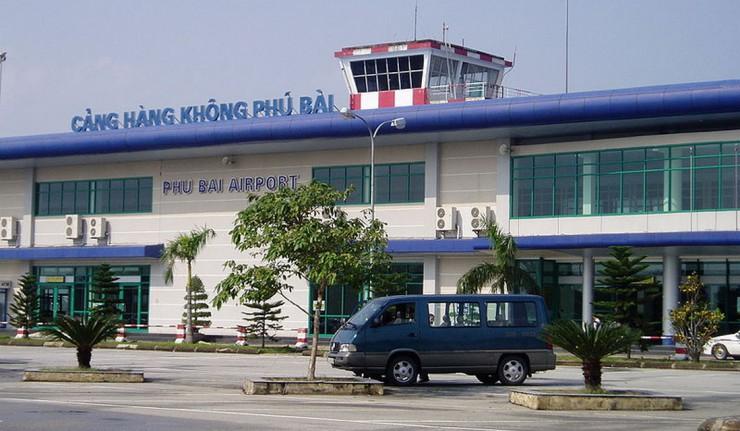 Аэропорты Вьетнама