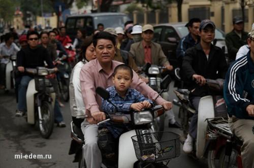 Отдых во Вьетнаме отзывы