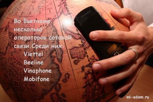 Сотовая связь во Вьетнаме
