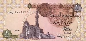 Какие деньги в Египте
