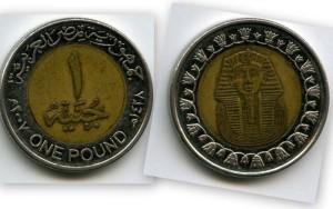 Какие деньги в Египте 1 фунт