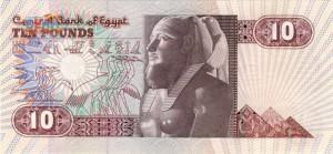 Какие деньги в Египте 10 фунтов