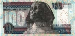 Какие деньги в Египте 100 фунтов