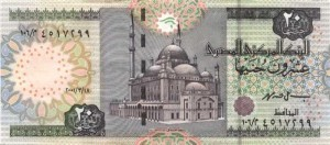 Какие деньги в Египте 20 фунтов