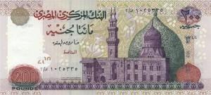 Какие деньги в Египте 200 фунтов