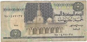 Какие деньги в Египте 5 фунтов