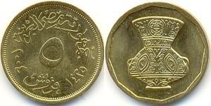 Какие деньги в Египте 5 пиастров