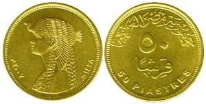 Какие деньги в Египте 50 пиастров