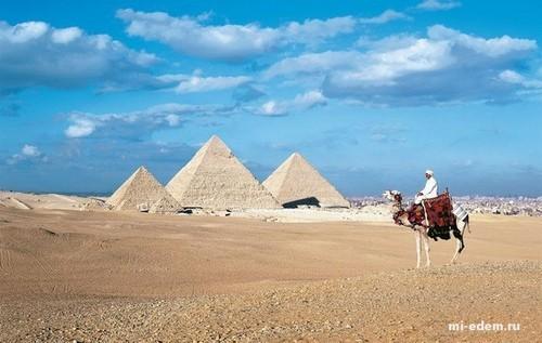 Цены на туры в Египет в августе
