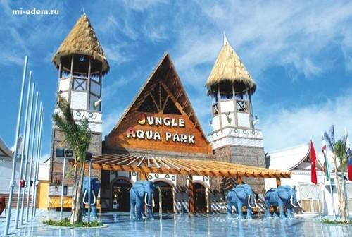 Джангл аквапарк Хургада