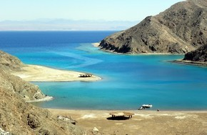 Таба Египет