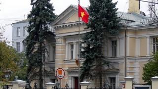 Посольство Вьетнама в Москве