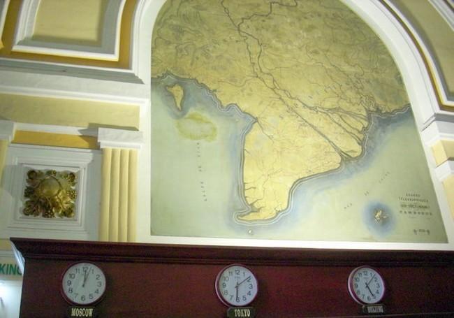 Центральное почтовое отделение Вьетнам