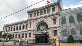 Почтовое отделение Вьетнама