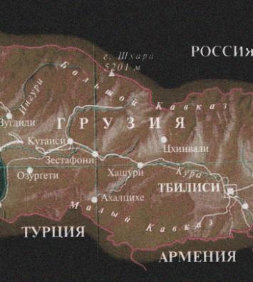 Мцхета грузия достопримечательности
