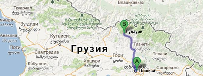 карта тбилиси казбеги