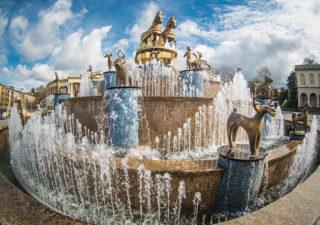 Колхидский фонтан